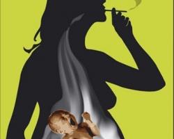 كيفية حماية الجنين من الاثار السلبية للتدخين