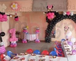 مؤسسة قمرة لتنظيم الإحتفالات