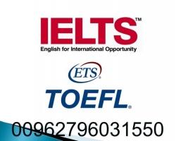 الدفع بعد الضمان شهادة ايلتس او توفل 00962796031550 مضمونه