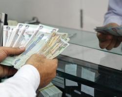 قرض - لتمويل الشخصي
