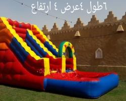 اجار نطيطات نطيطه زحليقه ملعب صابوني الرياض