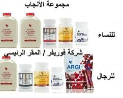 لدنيا منتج للعلاج الطبيعي التأخر الإنجاب و العقم لدى النساء