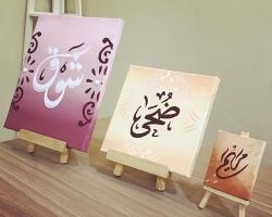 لوحات بالأسماء إهداء لكل المناسبات حياكم
