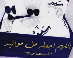 تطريز شعارات/اوشحه تخرج /مصاحف