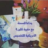 متجر جمال نساء الخليج